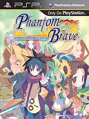 Phantom Brave: The Hermuda Triangle Digital