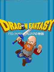 Dragon Fantasy: Volumes of Westeria